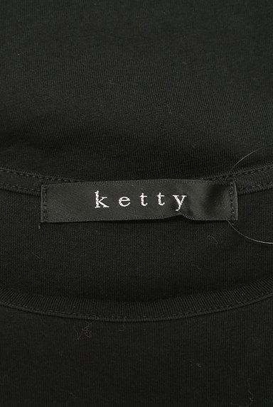 ketty(ケティ)の古着「パール付きタック袖カットソー(カットソー・プルオーバー)」大画像6へ