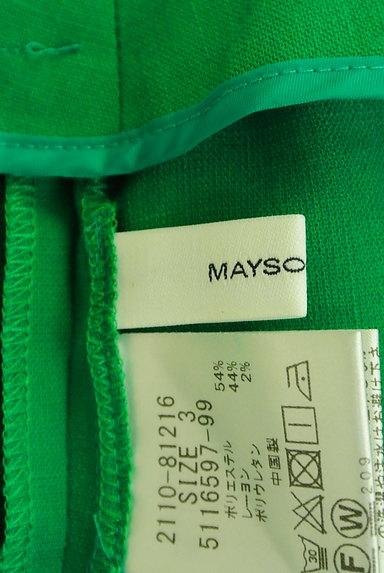 MAYSON GREY(メイソングレイ)の古着「ハイウエストカラーワイドパンツ(パンツ)」大画像6へ