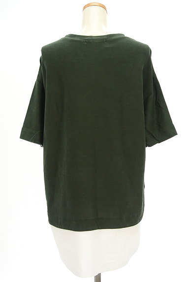MAYSON GREY(メイソングレイ)の古着「裾シャツ切替5分袖カットソー(カットソー・プルオーバー)」大画像2へ