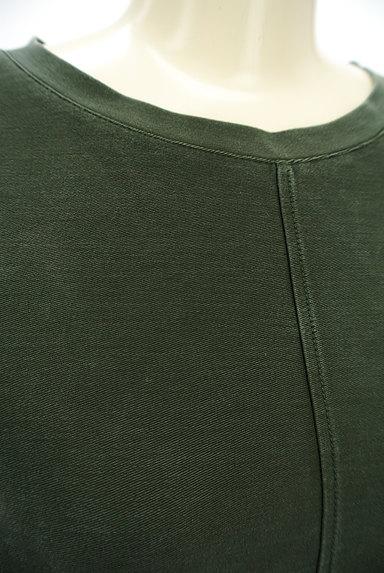 MAYSON GREY(メイソングレイ)の古着「裾シャツ切替5分袖カットソー(カットソー・プルオーバー)」大画像4へ