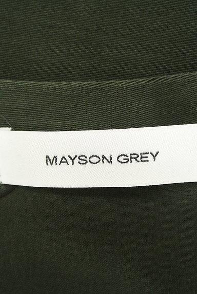 MAYSON GREY(メイソングレイ)の古着「裾シャツ切替5分袖カットソー(カットソー・プルオーバー)」大画像6へ