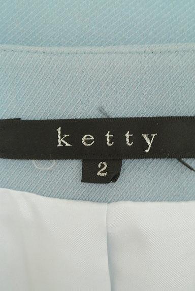 ketty(ケティ)の古着「ノーカラーロングフレアコート(トレンチコート)」大画像6へ
