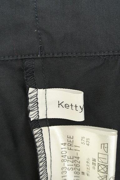 Ketty Cherie(ケティ シェリー)の古着「カシュクールペプラムカットソー(カットソー・プルオーバー)」大画像6へ