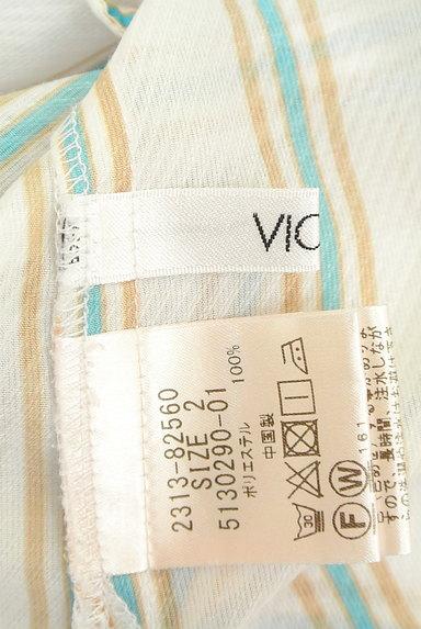 VICKY(ビッキー)の古着「シアーストライプロングカーディガン(カーディガン・ボレロ)」大画像6へ