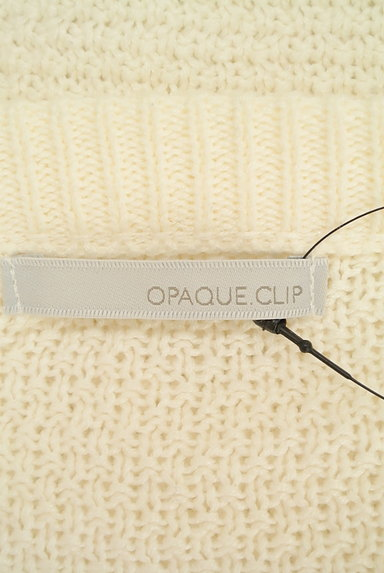 OPAQUE.CLIP(オペークドットクリップ)の古着「ケーブル編みニットプルオーバー(ニット)」大画像6へ