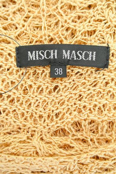 MISCH MASCH(ミッシュマッシュ)の古着「スカラップクロシェ編みニット(ニット)」大画像6へ