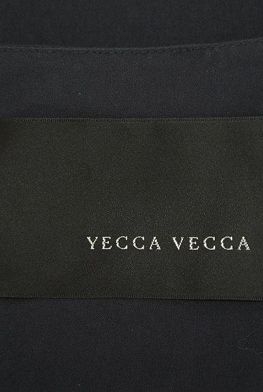 YECCA VECCA(イェッカヴェッカ)の古着「フロントオープン七分袖カーディガン(ジャケット)」大画像6へ