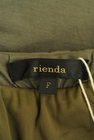 rienda(リエンダ)の古着「シンプルマキシスカート(スカート)」大画像6へ