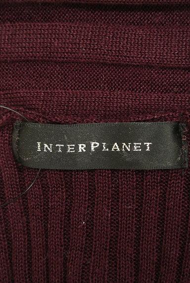 INTER PLANET(インタープラネット)の古着「前下がりリブニットカーディガン(カーディガン・ボレロ)」大画像6へ