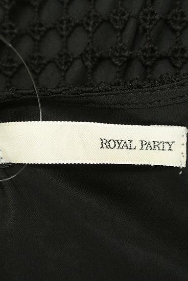 ROYAL PARTY(ロイヤルパーティ)の古着「刺繍レース膝丈ワンピース(キャミワンピース)」大画像6へ