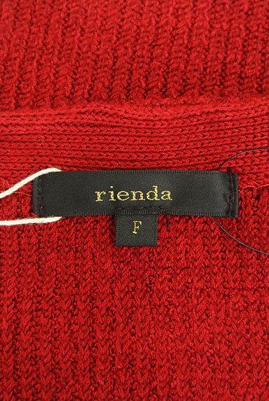 rienda(リエンダ)の古着「フロントオープンサイドスリットカーデ(カーディガン・ボレロ)」大画像6へ