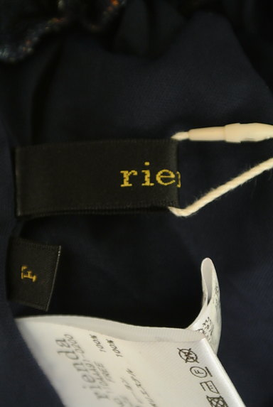 rienda(リエンダ)の古着「花柄ロングスカート(ロングスカート・マキシスカート)」大画像6へ