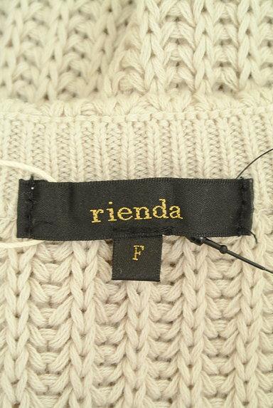 rienda(リエンダ)の古着「プリーツ裾レイヤードニットワンピ(キャミワンピース)」大画像6へ