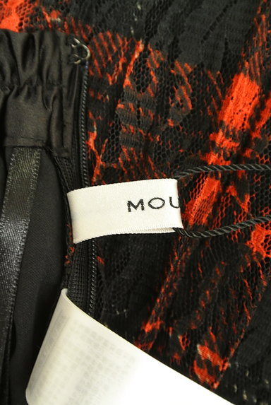 MOUSSY(マウジー)の古着「チェック柄レースプリーツスカート(ロングスカート・マキシスカート)」大画像6へ
