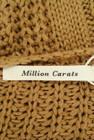 MILLION CARATS(ミリオンカラッツ)の古着「商品番号:PR10262870」-6