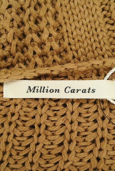 MILLION CARATS(ミリオンカラッツ)の古着「サイドスリットVネックニット(ニット)」大画像6へ