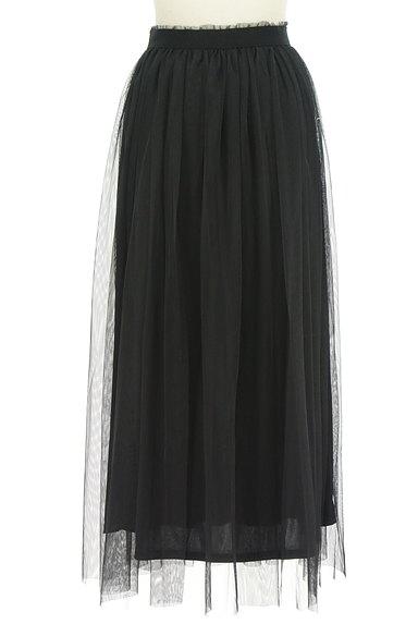 DURAS(デュラス)の古着「チュールロングスカート(ロングスカート・マキシスカート)」大画像2へ