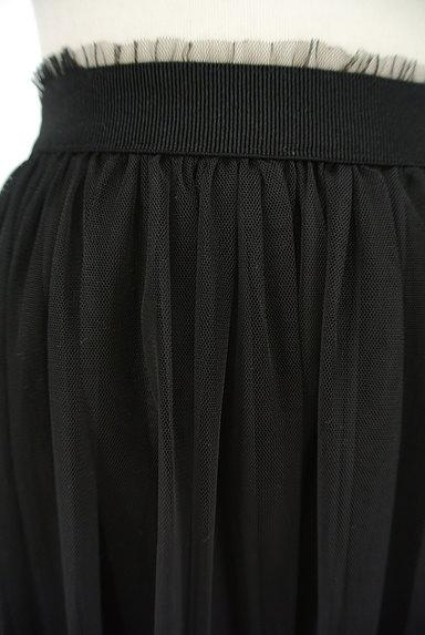 DURAS(デュラス)の古着「チュールロングスカート(ロングスカート・マキシスカート)」大画像4へ