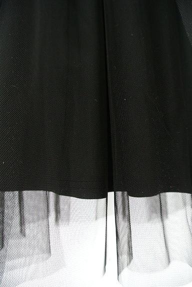 DURAS(デュラス)の古着「チュールロングスカート(ロングスカート・マキシスカート)」大画像5へ