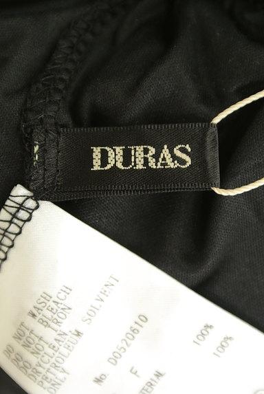 DURAS(デュラス)の古着「チュールロングスカート(ロングスカート・マキシスカート)」大画像6へ