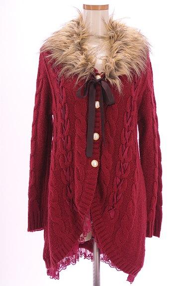 axes femme(アクシーズファム)の古着「ファー付きケーブルロングカーデ(カーディガン・ボレロ)」大画像1へ