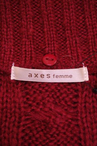 axes femme(アクシーズファム)の古着「ファー付きケーブルロングカーデ(カーディガン・ボレロ)」大画像6へ