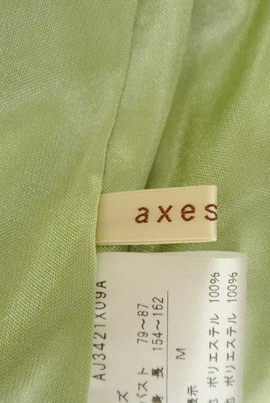 axes femme(アクシーズファム)の古着「フロッキー花柄シフォンキャミワンピ(キャミワンピース)」大画像6へ
