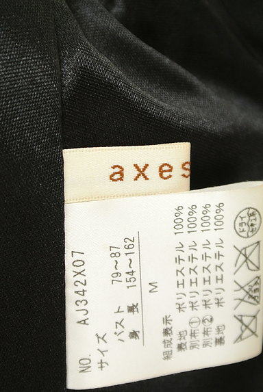 axes femme(アクシーズファム)の古着「シンデレラプリントシフォンキャミワンピ(キャミワンピース)」大画像6へ