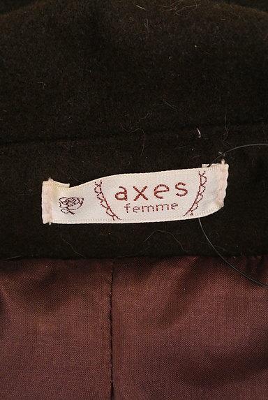 axes femme(アクシーズファム)の古着「裾レースAラインコート(コート)」大画像6へ