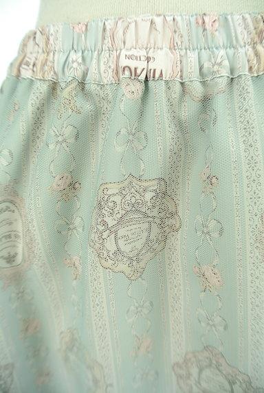 axes femme(アクシーズファム)の古着「ロマンティック柄チュールスカート(スカート)」大画像4へ