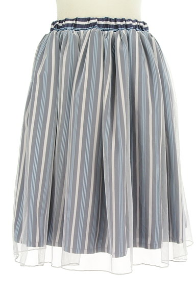 axes femme(アクシーズファム)の古着「ストライプ柄チュールスカート(スカート)」大画像1へ