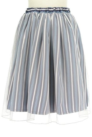 axes femme(アクシーズファム)の古着「ストライプ柄チュールスカート(スカート)」大画像2へ