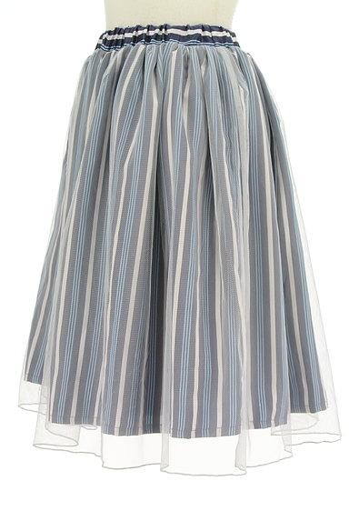 axes femme(アクシーズファム)の古着「ストライプ柄チュールスカート(スカート)」大画像3へ