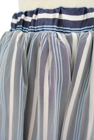 axes femme(アクシーズファム)の古着「ストライプ柄チュールスカート(スカート)」大画像4へ