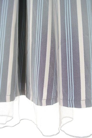 axes femme(アクシーズファム)の古着「ストライプ柄チュールスカート(スカート)」大画像5へ