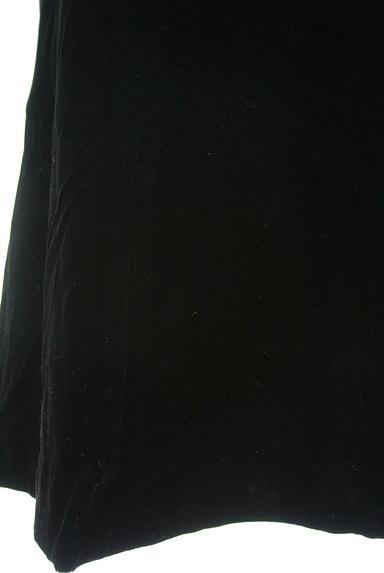 LANVIN(ランバン)の古着「マーメイドベロアスカート(スカート)」大画像5へ