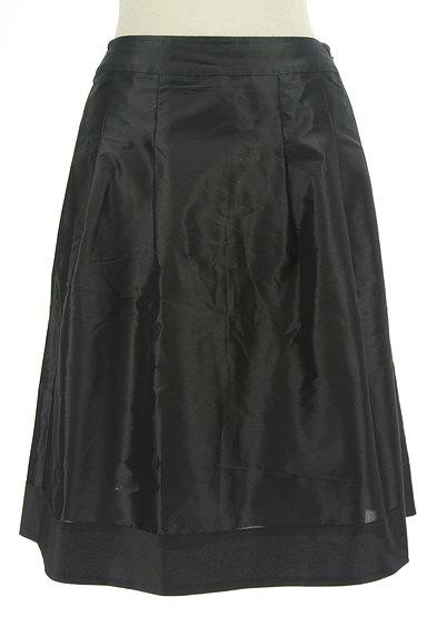 LANVIN(ランバン)の古着「光沢タックフレアスカート(スカート)」大画像1へ