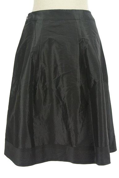 LANVIN(ランバン)の古着「光沢タックフレアスカート(スカート)」大画像2へ
