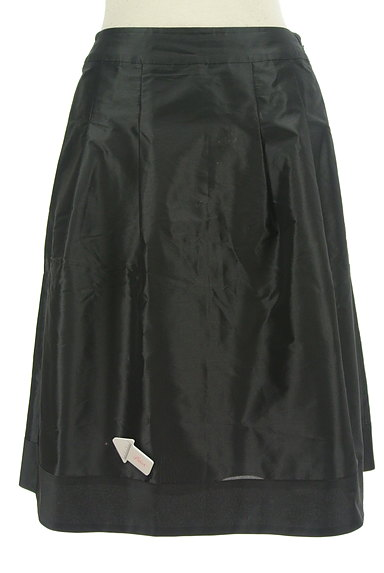LANVIN(ランバン)の古着「光沢タックフレアスカート(スカート)」大画像4へ