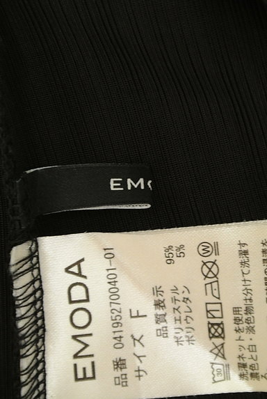 EMODA(エモダ)の古着「タートルネックリブトップス(カットソー・プルオーバー)」大画像6へ