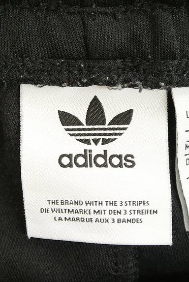 adidas(アディダス)の古着「サイドラインジャージパンツ(ジャージボトムス)」大画像6へ