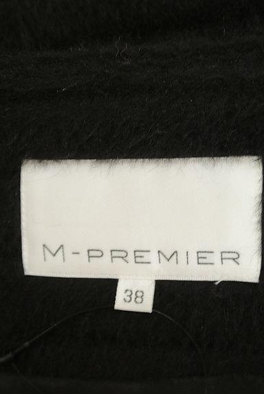 M-premier(エムプルミエ)の古着「アンゴラ混ノーカラーショートコート(コート)」大画像6へ