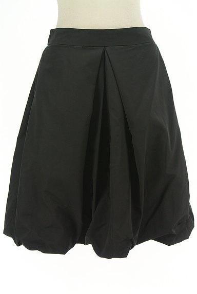M-premier(エムプルミエ)の古着「タックバルーンスカート(ロングスカート・マキシスカート)」大画像1へ
