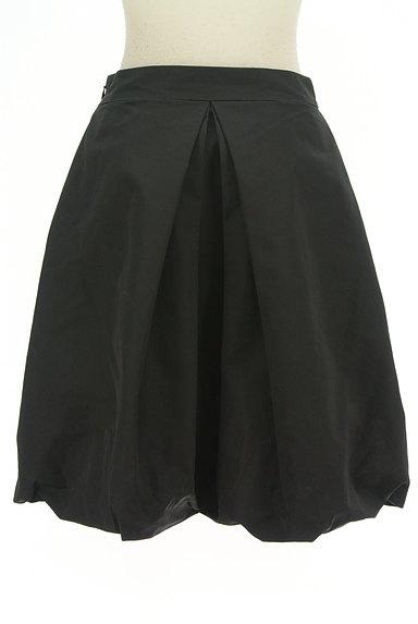 M-premier(エムプルミエ)の古着「タックバルーンスカート(ロングスカート・マキシスカート)」大画像2へ