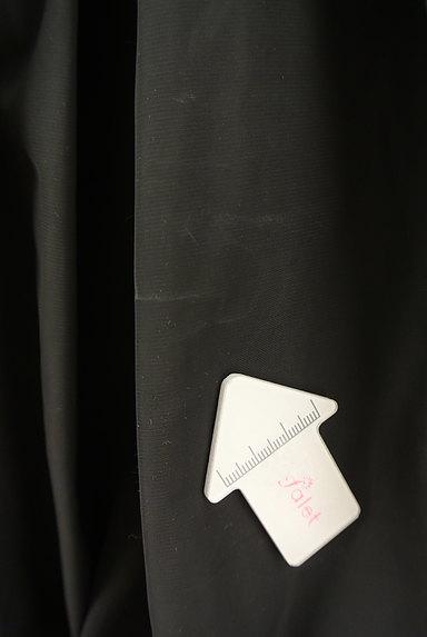 M-premier(エムプルミエ)の古着「タックバルーンスカート(ロングスカート・マキシスカート)」大画像5へ