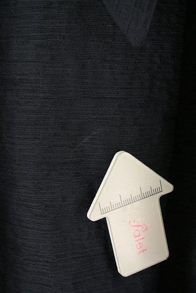 TO BE CHIC(トゥービーシック)の古着「ウエストリボンシワ加工フレアスカート(スカート)」大画像5へ
