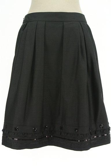 TO BE CHIC(トゥービーシック)の古着「裾装飾フレアスカート(スカート)」大画像2へ