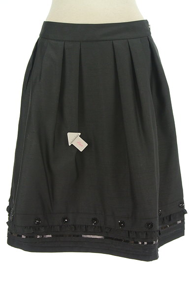TO BE CHIC(トゥービーシック)の古着「裾装飾フレアスカート(スカート)」大画像4へ