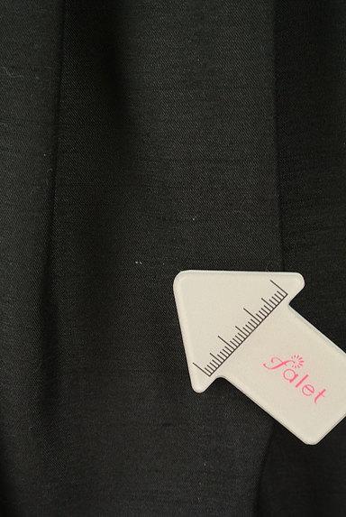 TO BE CHIC(トゥービーシック)の古着「裾装飾フレアスカート(スカート)」大画像5へ