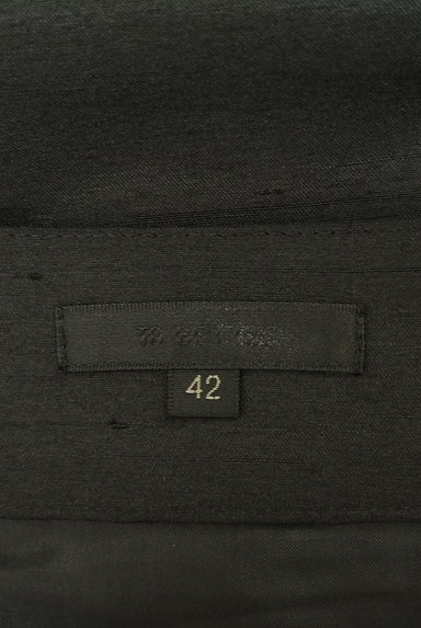 TO BE CHIC(トゥービーシック)の古着「裾装飾フレアスカート(スカート)」大画像6へ